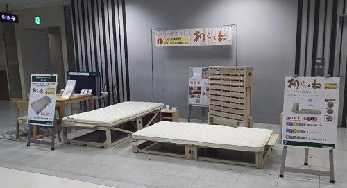 桐ベッド 桐らくね – 桐建材株式会社ブログ「桐だより」